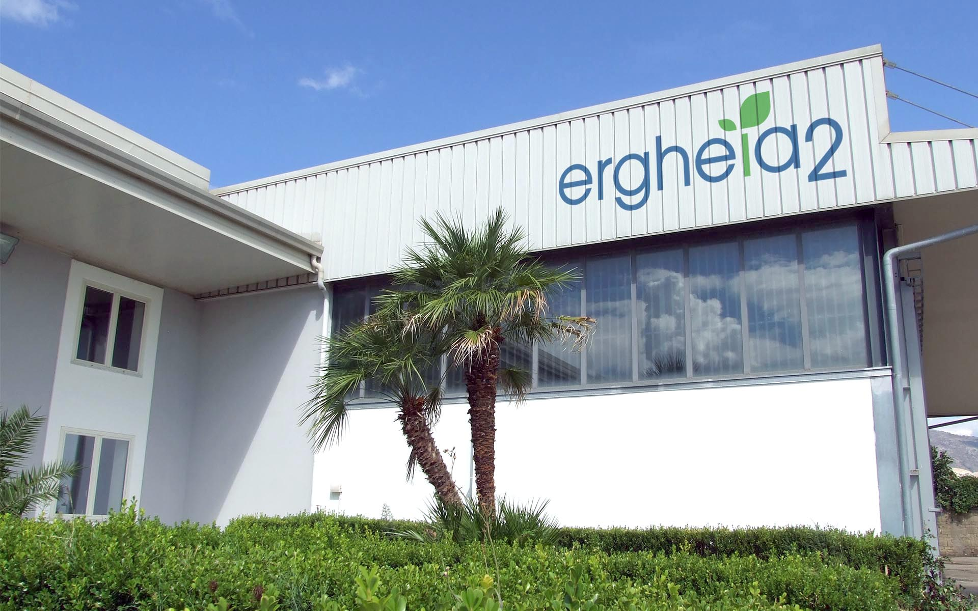 Ergheia2 headquarters